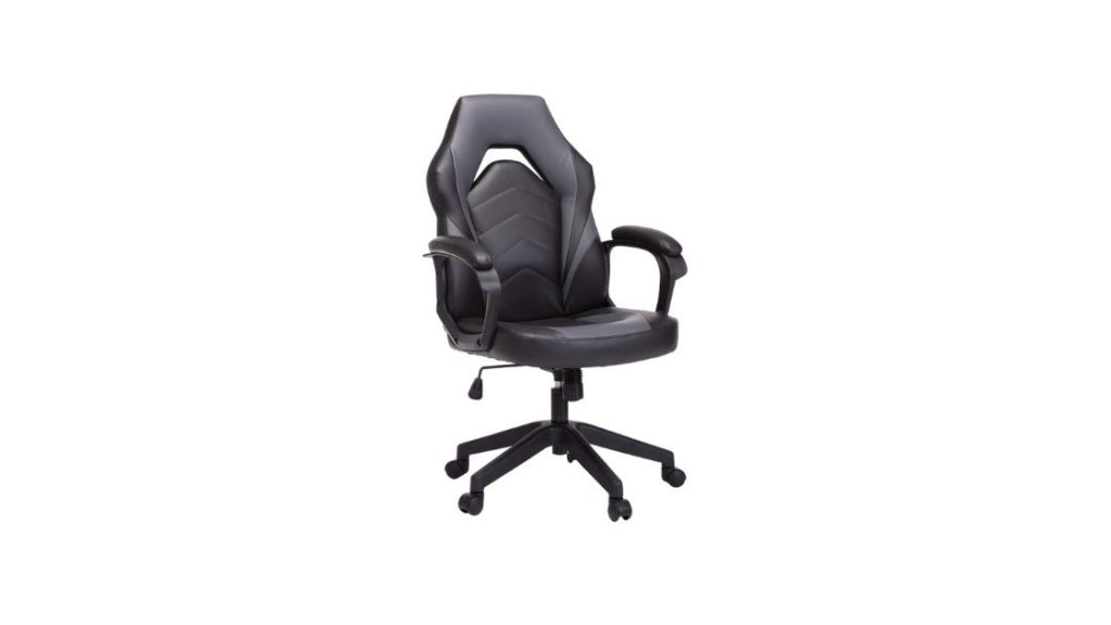 Cheapest Gaming Chair